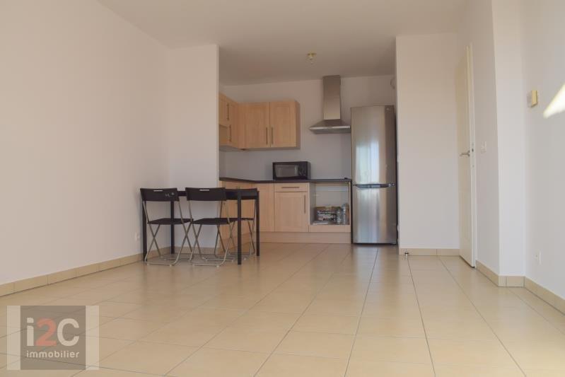 Venta  apartamento Prevessin-moens 267000€ - Fotografía 2