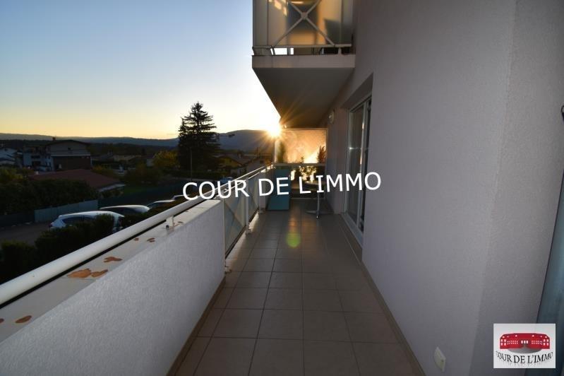 Vendita appartamento Cranves sales 290000€ - Fotografia 8