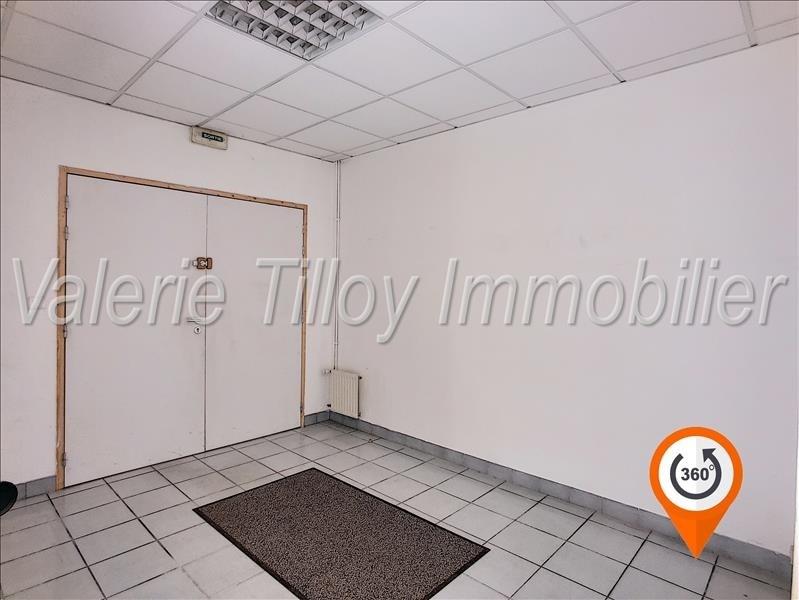 Revenda escritório Rennes 90000€ - Fotografia 5