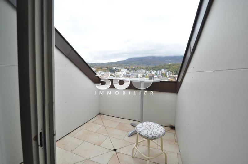 Sale house / villa Tresserve 324000€ - Picture 5