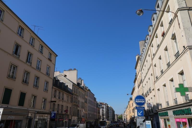 Cession de bail local commercial Versailles 574904€ - Photo 2