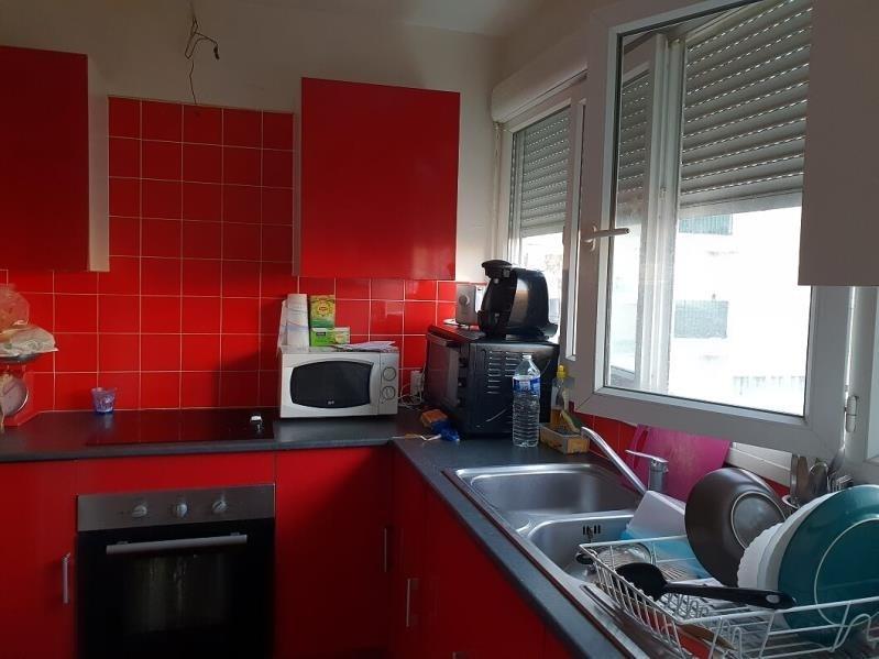 Produit d'investissement appartement Gagny 134000€ - Photo 2
