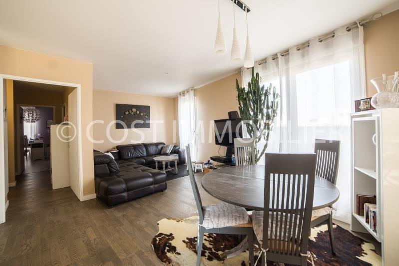 Vente appartement Gennevilliers 555000€ - Photo 5