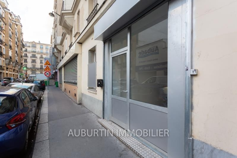 Vente local commercial Paris 18ème 350000€ - Photo 7