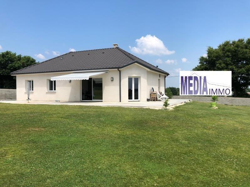 Sale house / villa Lescar secteur 265000€ - Picture 1