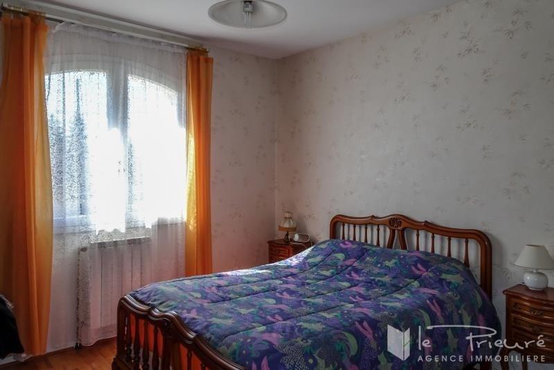 Vente maison / villa Lescure d'albigeois 265000€ - Photo 6