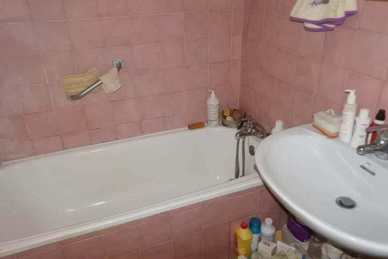 Vente appartement Romans sur isere 126500€ - Photo 4