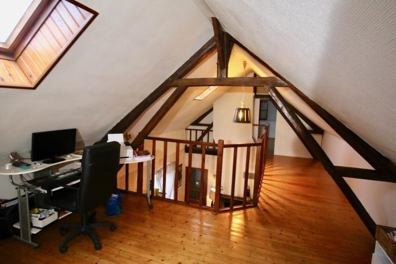 Vente maison / villa Conches en ouche 210000€ - Photo 12