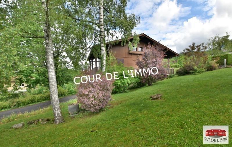 Vendita casa Bonne 385000€ - Fotografia 1