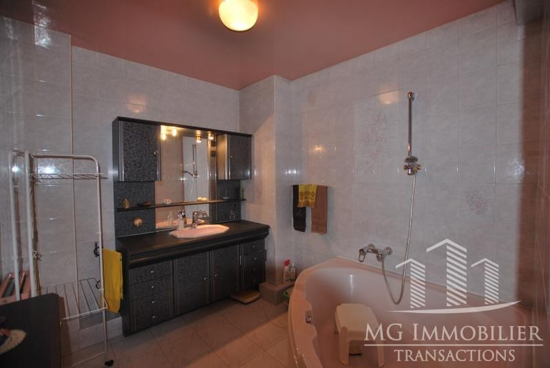 Vente appartement Gagny 143000€ - Photo 7