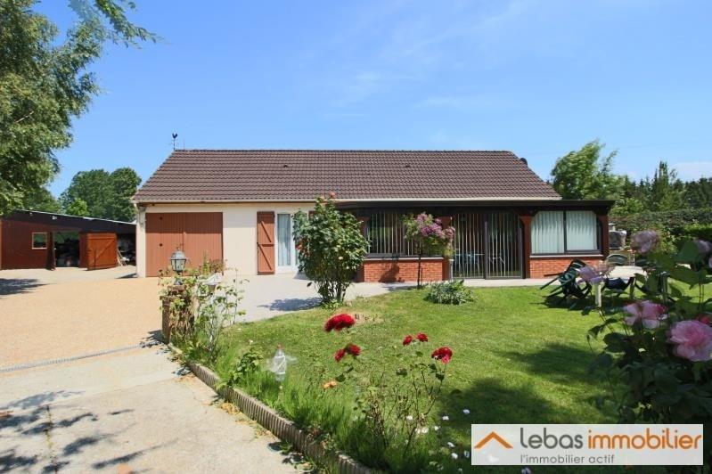 Vente maison / villa Yerville 178000€ - Photo 1
