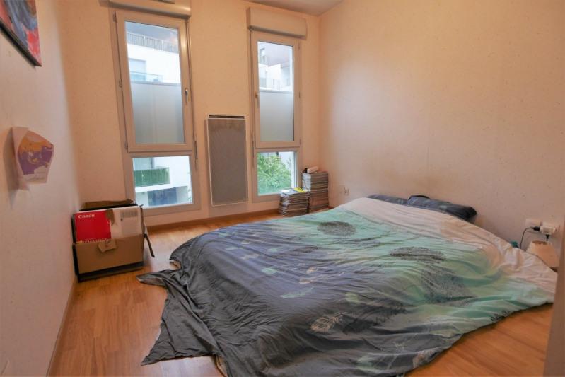 Vente appartement Lyon 7ème 235000€ - Photo 6