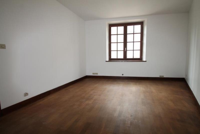 Vente maison / villa Bourron marlotte 312000€ - Photo 7