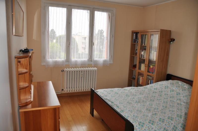 Vente appartement Soissons 117000€ - Photo 4