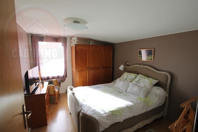 Vente maison / villa Bergerac 320000€ - Photo 4