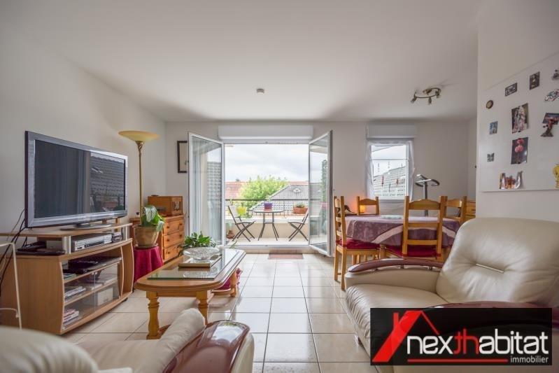 Vente appartement Bondy 208000€ - Photo 1