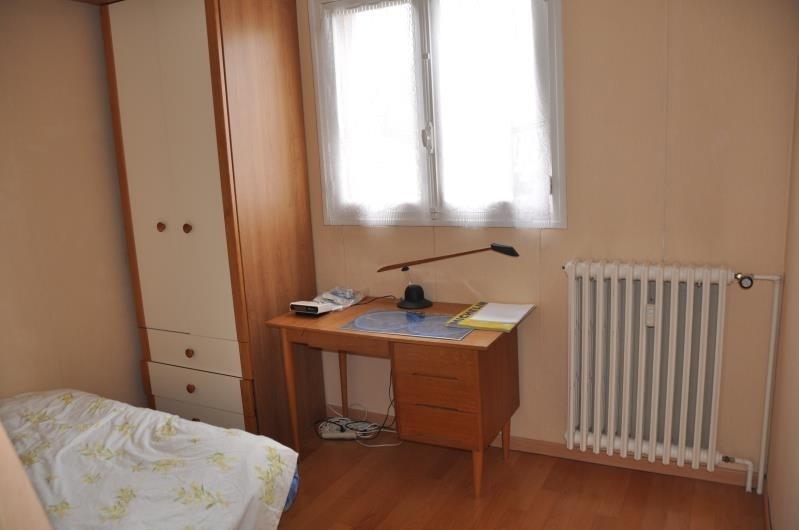 Vente appartement Soissons 117000€ - Photo 5