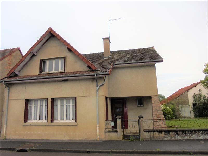 Vente maison / villa Moulins 60000€ - Photo 1
