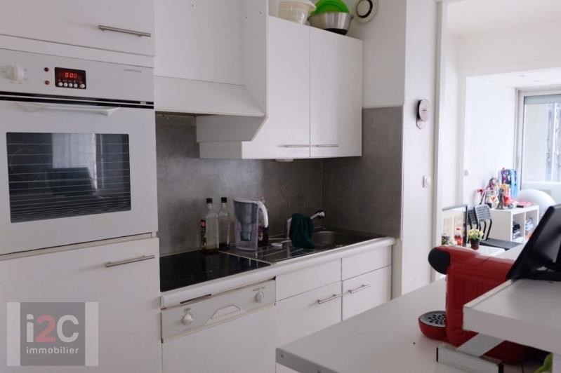 Vente appartement St genis pouilly 210 000€ - Photo 1