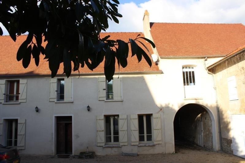 Vente loft/atelier/surface Bellot 61000€ - Photo 6