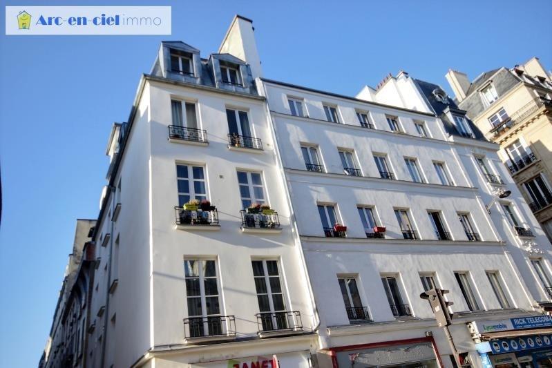 Immobile residenziali di prestigio appartamento Paris 3ème 1391000€ - Fotografia 12