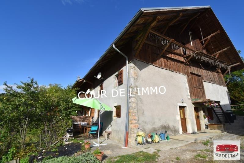 Vente maison / villa Viuz en sallaz 295000€ - Photo 2