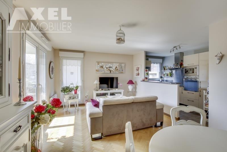 Sale apartment Bois d'arcy 222600€ - Picture 1