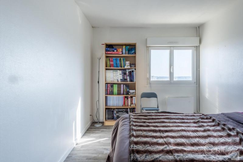 Venta  apartamento Caen 102000€ - Fotografía 4