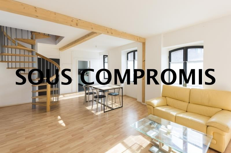 Produit d'investissement appartement Obernai 217 000€ - Photo 1