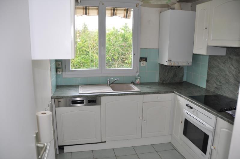 Sale apartment Soissons 129000€ - Picture 4