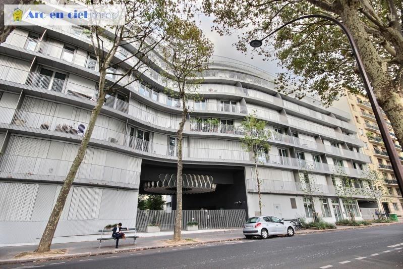 Vente de prestige appartement Paris 4ème 999000€ - Photo 9
