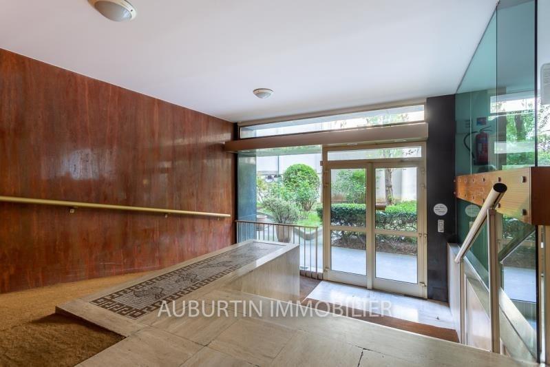 出售 公寓 Paris 18ème 560000€ - 照片 8