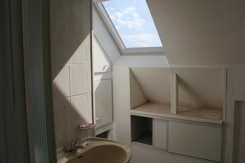 Vente maison / villa Maintenon 265000€ - Photo 10