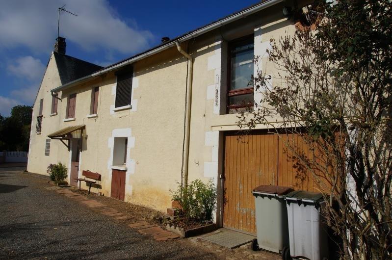 Vente maison / villa Neuvy deux clochers 70000€ - Photo 2