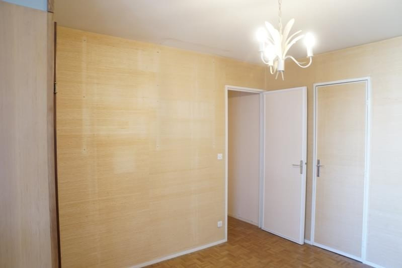 Venta  apartamento Ivry sur seine 410800€ - Fotografía 7