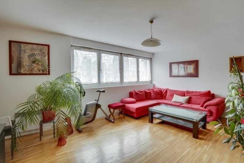 Vente appartement Puteaux 530000€ - Photo 8