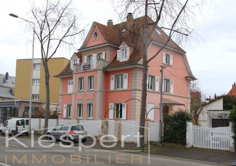 Sale apartment Colmar 169000€ - Picture 8