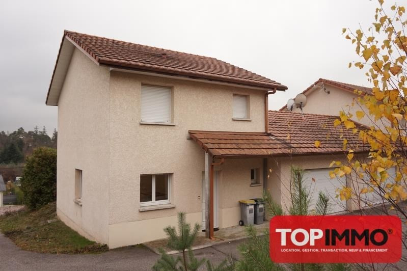 Vente maison / villa Chantraine 145000€ - Photo 1