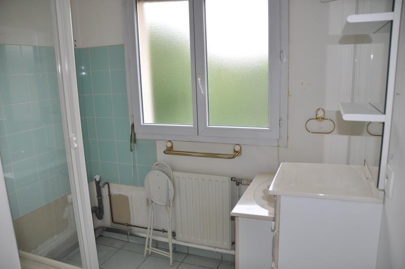 Sale apartment Soissons 129000€ - Picture 5