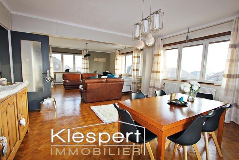 Vente appartement Kintzheim 245000€ - Photo 3