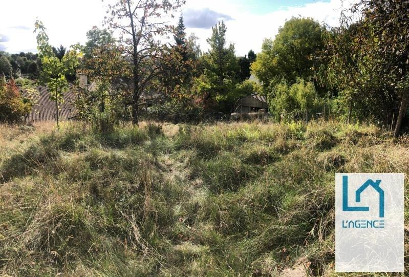 Vente terrain Neauphle le château 150000€ - Photo 3