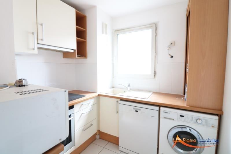Venta  apartamento La plaine st denis 254000€ - Fotografía 3