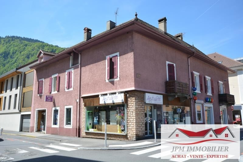 Vente local commercial Cluses 50000€ - Photo 2