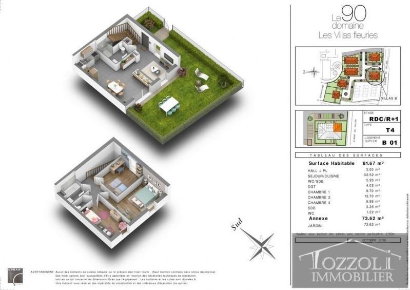 Vente maison / villa Villefontaine 214000€ - Photo 1