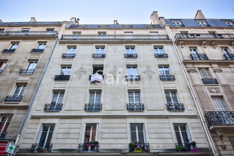 Vente appartement Paris 13ème 575000€ - Photo 14