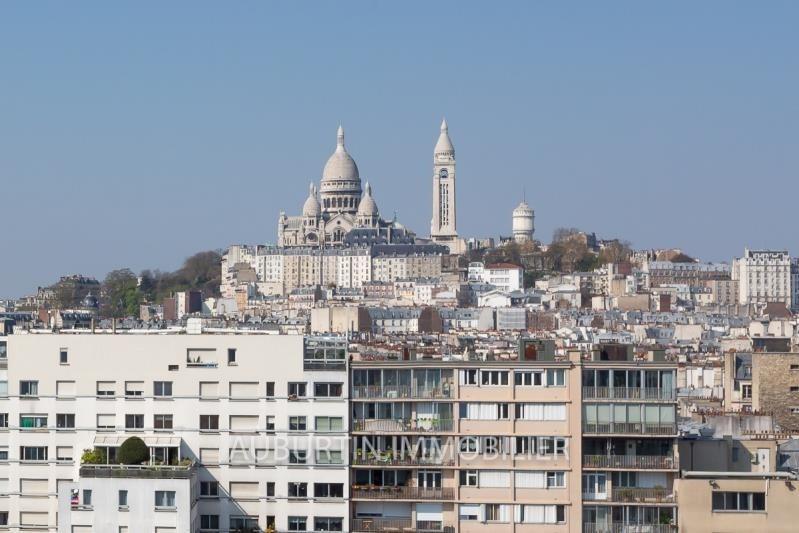 出售 公寓 Paris 18ème 450000€ - 照片 2