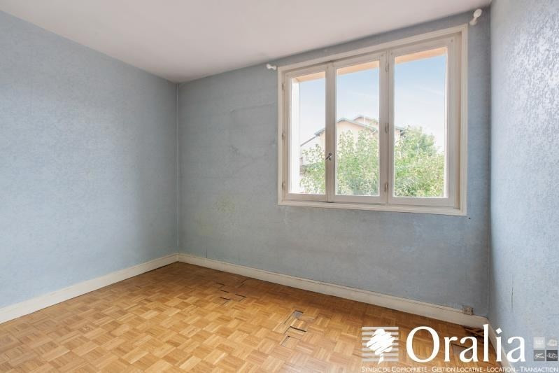 Vente appartement Villeurbanne 135 000€ - Photo 4