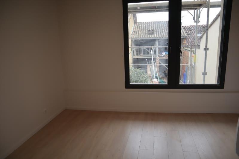 Rental apartment Grisolles 590€ CC - Picture 7