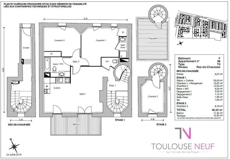 Vente appartement Toulouse 275900€ - Photo 5