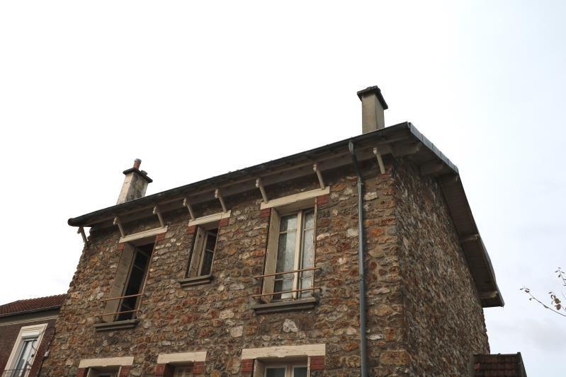 Vente appartement Versailles 231000€ - Photo 9